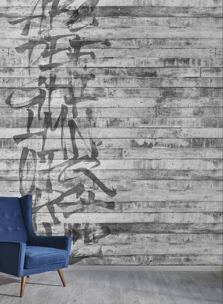 Alphabet Wall - wallpaper